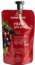 Düfte, Parfümerie und Kosmetik Duschgel mit Kirsch- und Salbeiextrakt - Cafe Mimi Super Food