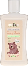 Düfte, Parfümerie und Kosmetik Shampoo und Duschgel für Kinder Bär - Melica Organic Funny Bear Shampoo-Body Wash