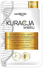 Düfte, Parfümerie und Kosmetik Regenerierende Hals- und Dekolleté-Maske - Marion Age Treatment Mask 70+