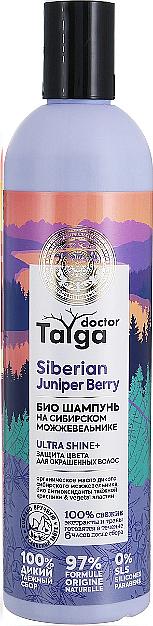 Farbschützendes Shampoo für glänzendes Haar - Natura Siberica Doctor Taiga Shampoo