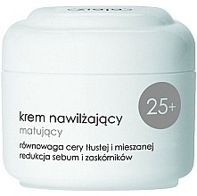 Düfte, Parfümerie und Kosmetik Feuchtigkeitsspendende Tagescreme 25+ - Ziaja Light Moisturizing Cream