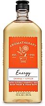 Düfte, Parfümerie und Kosmetik Bath and Body Works Orange Ginger Energy - Duschgel mit natürlichen ätherischen Ölen, Orange und Ingwer