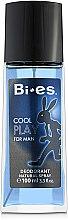 Düfte, Parfümerie und Kosmetik Bi-Es Cool Play - Parfümiertes Körperspray