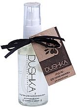 Düfte, Parfümerie und Kosmetik Make-up Entferner für fettige Haut - Dushka