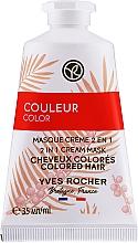 Düfte, Parfümerie und Kosmetik 2in1 Haarmaske zum Farbschutz - Yves Rocher Color Protection 2-In-1 Hair Mask