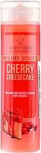 """Düfte, Parfümerie und Kosmetik Duschgel für Körper und Haar """"Kirsch-Käsekuchen"""" - Stani Chef's Cherry Cheesecake Hair and Body Shower Gel"""