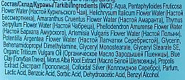 Haarspülung mit blauem Ton aus Baikal und Silberionen - Fito Kosmetik — Bild N2
