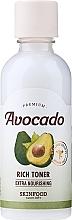 Düfte, Parfümerie und Kosmetik Reichhaltiger Gesichtstoner mit Avocadoextrakt und Ceramiden - Skinfood Premium Avocado Rich Toner