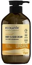 Düfte, Parfümerie und Kosmetik Tief nährende Körper- und Handcreme mit Marula, Kukuinuss und Panthenol - Ecolatier Urban Nourishing Body & Hand Cream