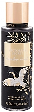 Düfte, Parfümerie und Kosmetik Parfümierter Körpernebel - Victoria's Secret Bamboo Frost Body Spray