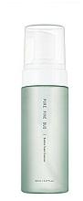 Düfte, Parfümerie und Kosmetik Milder Reinigungsschaum für das Gesicht - A'pieu Pure Pine Bud Bubble Foam Cleanser