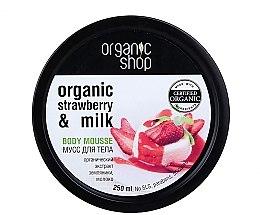 "Düfte, Parfümerie und Kosmetik Körpermousse ""Erdbeer-Joghurt"" - Organic Shop Body Mousse Organic Strawberry & Milk"