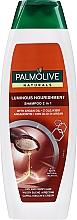 """Düfte, Parfümerie und Kosmetik Nährendes Shampoo für trockenes und krauses Haar """"Arganöl"""" - Palmolive Naturals Luminous Nourishment Shampoo 2 in 1"""