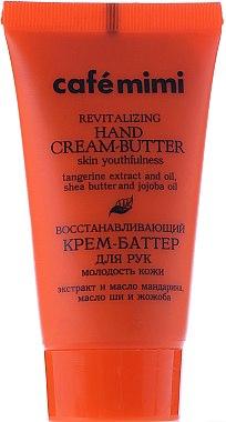 Verjüngende Creme-Butter für die Hände mit Mandarinenextrakt und Jojobaöl - Le Cafe de Beaute Cafe Mimi Hand Cream Oil