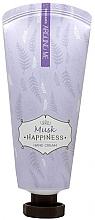 Düfte, Parfümerie und Kosmetik Handcreme mit Moschus - Welcos Around Me Happiness Hand Cream Musk