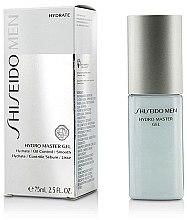 Düfte, Parfümerie und Kosmetik Feuchtigkeitsspendendes Gesichtsgel - Shiseido Hydro Master Gel