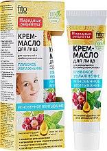 Düfte, Parfümerie und Kosmetik Feuchtigkeitsspendendes Gesichtscreme-Öl für normale und Mischhaut - Fito Kosmetik
