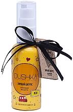 Düfte, Parfümerie und Kosmetik Handcreme Winterzitrusfrüchte - Dushka (Mini)