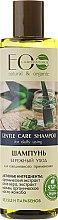 Düfte, Parfümerie und Kosmetik Sanftes Shampoo für den täglichen Gebrauch - ECO Laboratorie Delicate Care Shampoo