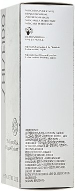 Gesichtsreinigungsmaske - Shiseido The Skincare Purifying Mask — Bild N2