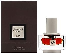 Düfte, Parfümerie und Kosmetik Rasasi Junoon Velvet Pour Homme - Eau de Parfum