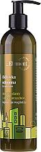 Düfte, Parfümerie und Kosmetik Haarspülung - _Element Cress Sprout Extract Hair Conditioner