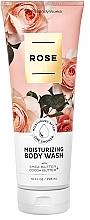 Düfte, Parfümerie und Kosmetik Bath and Body Works Rose - Feuchtigkeitsspendendes Duschgel mit Shea- und Kakaobutter