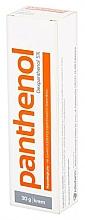 Düfte, Parfümerie und Kosmetik Nährende Körpercreme mit Panthenol - Aflofarm Panthenol 5% Cream