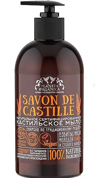 Flüssigseife mit Olivenöl - Planeta Organica Savon De Castille