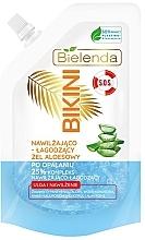 Düfte, Parfümerie und Kosmetik Feuchtigkeitsspendendes und beruhigendes Körpergel nach dem Sonnenbad mit Aloe Vera, Kokoswasser und Hyaluronsäure - Bielenda BikiniS.O.S (Doypack)