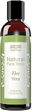 Düfte, Parfümerie und Kosmetik Feuchtigkeitsspendendes Gesichtstonikum mit Aloe Vera - Avebio Natural Face Tonic Aloe Vera