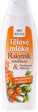 Anti-Aging Körpermilch mit Sanddornextrakt - Bione Cosmetics Sea Buckthorn Milk