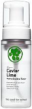 Düfte, Parfümerie und Kosmetik Feuchtigkeitsspendendes Gesichtstonikum mit Kaviar-Limette-Extrakt - Too Cool For School Caviar Lime Hydra Bubble Toner
