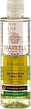 Düfte, Parfümerie und Kosmetik MakeUp Entferner mit Schnecken-Mucin Extrakt - Markell Cosmetics Bio Helix