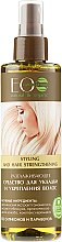 Düfte, Parfümerie und Kosmetik Glättendes und stärkendes Styling-Haarspray - ECO Laboratorie Styling and Hair Strengthening