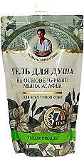 Düfte, Parfümerie und Kosmetik Feuchtigkeitsspendendes Duschgel auf Basis von schwarzer Seife - Rezepte der Oma Agafja Kräuter und Kräutertees (Doypack)