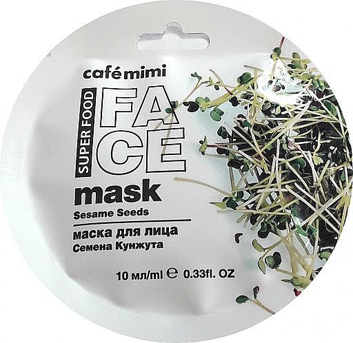 Gesichtsmaske mit Sesamsamen und Sheabutter - Cafe Mimi Face Mask — Bild N1