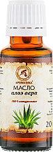 Düfte, Parfümerie und Kosmetik Natürliches Aloe Vera Öl - Aromatika