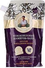 Düfte, Parfümerie und Kosmetik Shampoo gegen Haarausfall - Rezepte der Oma Agafja (Doypack)