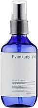 Düfte, Parfümerie und Kosmetik Gesichtsonikum-Spray mit Koptis-Extrakt - Pyunkang Yul Mist Toner