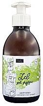 Düfte, Parfümerie und Kosmetik Duschgel mit Kiwi- und Traubenextrakt - LaQ Kiwi Shower Gel