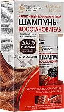 Düfte, Parfümerie und Kosmetik Regenerierendes Shampoo für gefärbtes und strapaziertes Haar - Fito Kosmetik