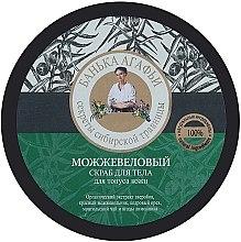 Düfte, Parfümerie und Kosmetik Feuchtigkeitsspendendes Körperpeeling mit Wacholder und Bio Johanniskraut-Extrakt - Rezepte der Oma Agafja