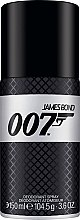 Düfte, Parfümerie und Kosmetik James Bond 007 by James Bond 007 - Deospray
