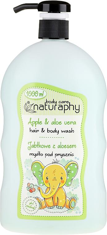 2in1 Shampoo und Duschgel für Kinder mit grünem Apfelduft und Aloe Vera-Extrakt - Bluxcosmetics Naturaphy Hair & Body Wash