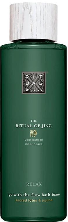 Entspannendes Schaumbad - Rituals The Ritual of Jing Bath Foam