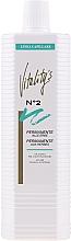 Düfte, Parfümerie und Kosmetik Dauerwell-Lotion mit Kräutern №2 - Vitality's Capillare Permanente Aux Herbes №2