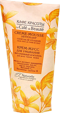 """Gesichtsreinigungscreme-Mousse """"Vitamin-Cocktail"""" für alle Hauttypen - Le Cafe de Beaute Vitamin Cream-Mousse"""