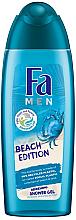 Düfte, Parfümerie und Kosmetik Erfrischendes Duschgel mit Meereswellen-Duft Beach Edition - Fa Men Beach Edition Refreshing Shower Gel