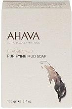 Düfte, Parfümerie und Kosmetik Reinigende Seife mit Schlamm aus dem Toten Meer - Ahava Source Mud Soap